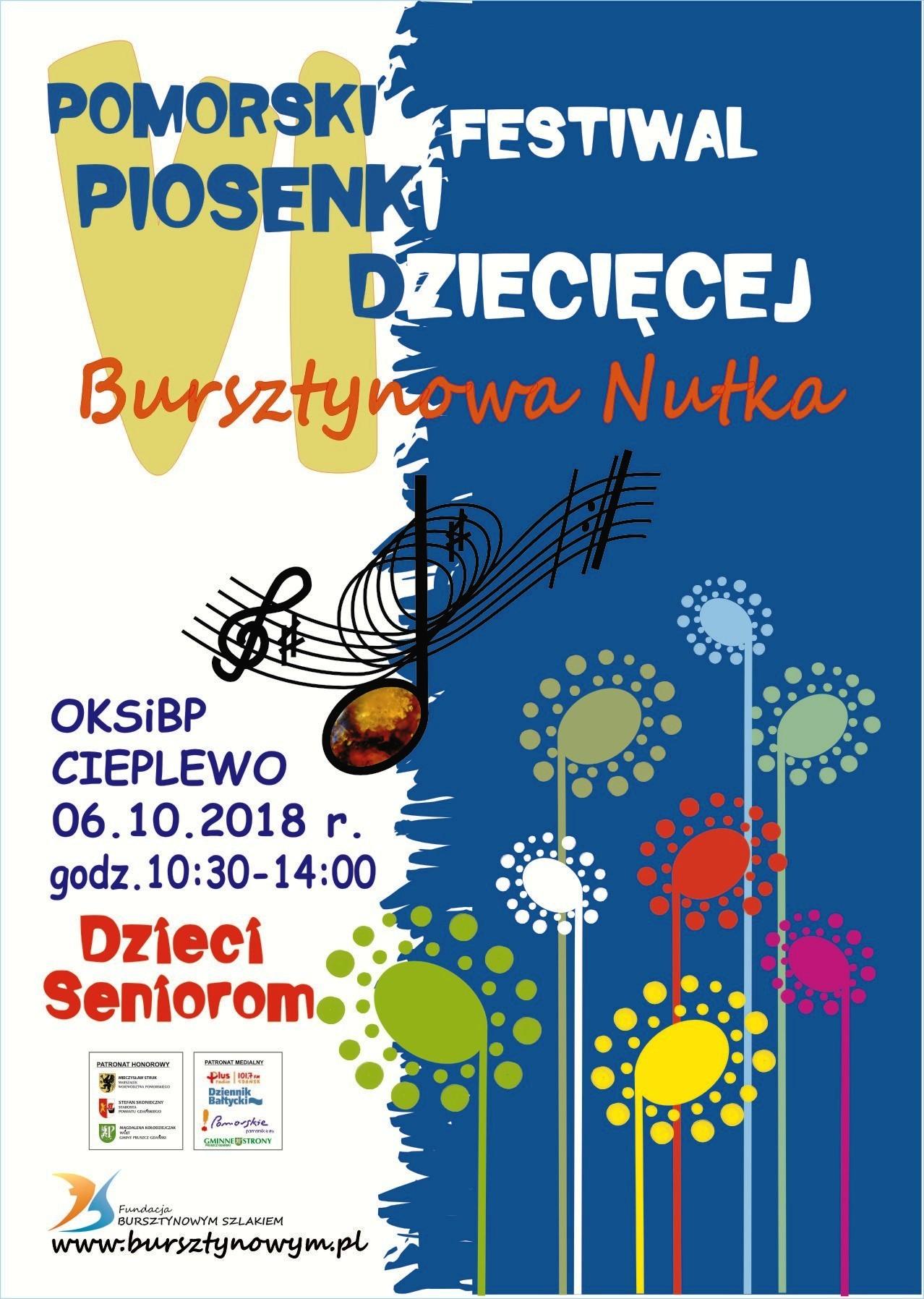 2018 plakat festiwal jpg
