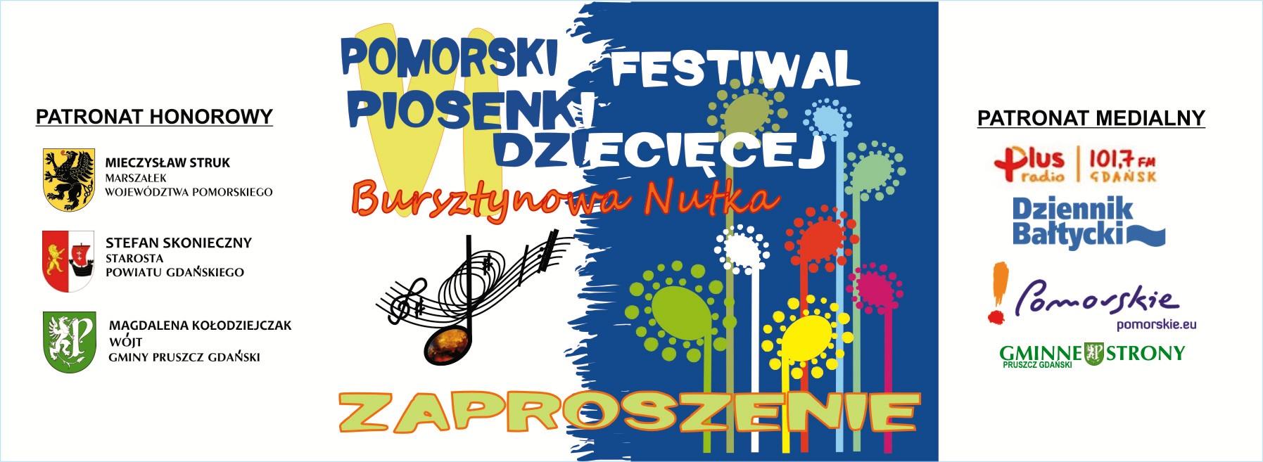 2018 zaproszenie festiwal awers jpg